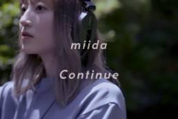 continue - miida - japan - indie - indie music - indie pop - indie rock - indie folk - new music - music blog - wolf in a suit - wolfinasuit - wolf in a suit blog - wolf in a suit music blog